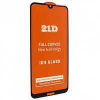 Защитное стекло 21D Full Glue для LG K40S черное 0,3 мм в упаковке