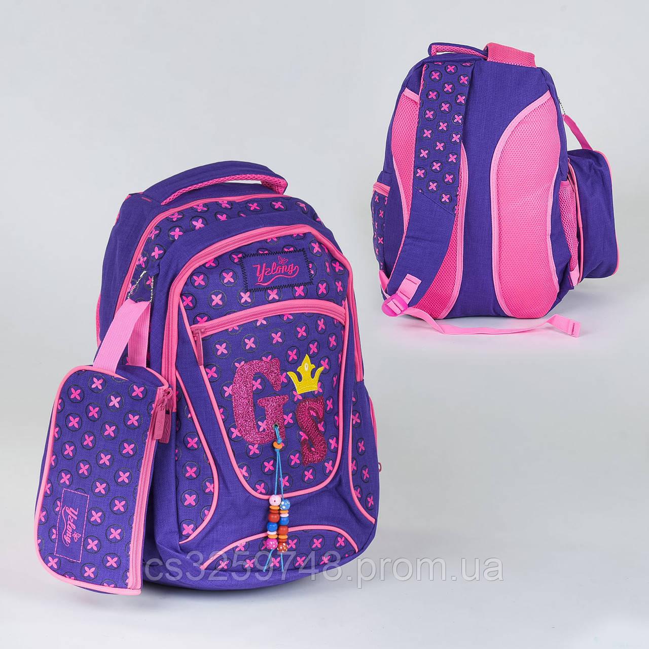 Рюкзак школьный C 36317, 3 отделения, 2 кармана, пенал