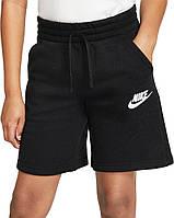 Шорты дет. Nike Jr Nsw Club (арт. CJ7860-010)