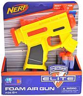 Бластер Nerf Micro AR-L