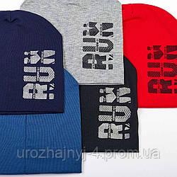 Трикотажная шапка подкладка хб р50-52 поштучно