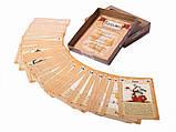 Настольная игра Будьмо 0008FGS, фото 2