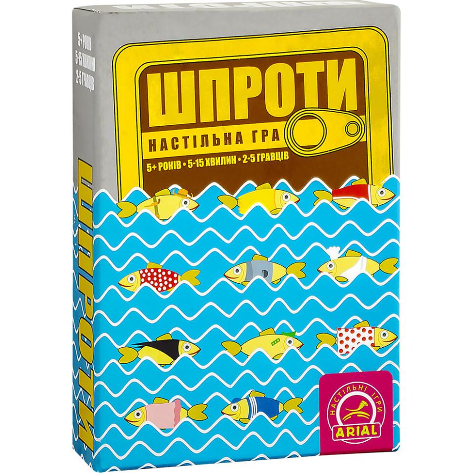 Настольная игра Arial Шпроти 911340