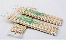 Палочки для шашлыка 20 см 100 штук