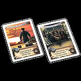 Настольная игра Козацкий поход 800248, фото 4