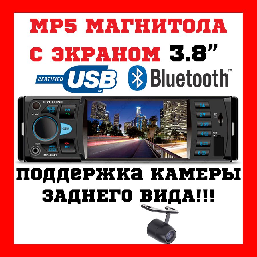 Магнитола 1 din с экраном CYCLONE MP-4041