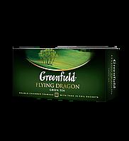 """Чай зелёный FLYING DRAGON 2гх25шт. """"Greenfield"""" , пакет"""