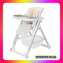 Детский стульчик для кормления с регулируемой спинкойCarrello Concord CRL-7402 Shadow Gray серый