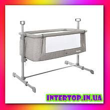Приставная детская кроватка трансформер CARRELLO Festa CRL-8401 серый цвет . Дитяче ліжечко для немовлят