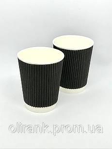 Стакан паперовий RIPPLE  110 мл чорний 25шт/уп (42уп/ящ)