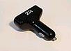 FM Модулятор Автомобильный ФМ Трансмиттер Магнитола Авто Зарядка, фото 3