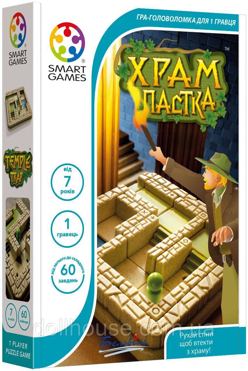 Настольная игра Smart Games Храм-ловушка
