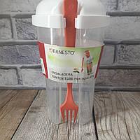 Пластиковый контейнер для салата 3-в-1 Ernesto