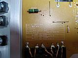 Блок питания BN44-00873A (Rev 1.1) L65E6N_KSM для телевизора Samsung UN65KU7500, UN65KU7000, UN65MU7500, фото 2