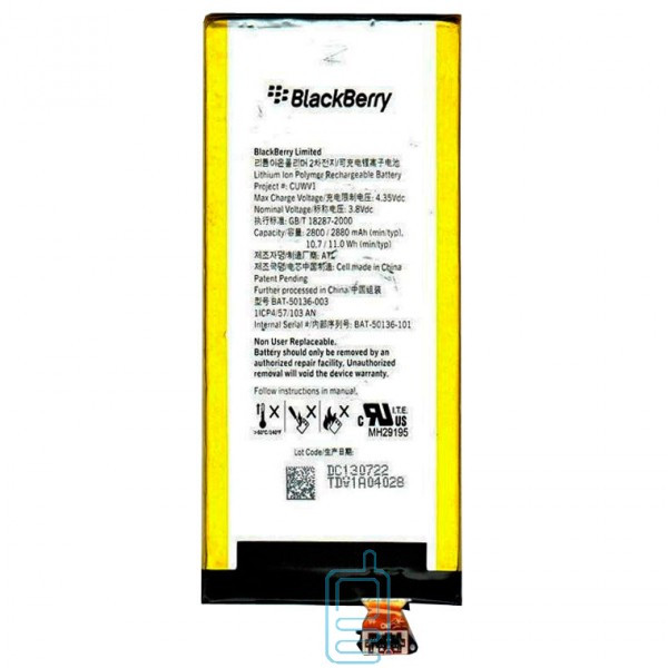 Аккумулятор Blackberry BAT-50136-003 2800 mAh для Z30 AAAA/Original тех.пакет