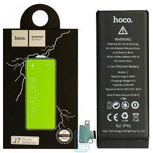 Аккумулятор Hoco Apple iPhone 4S 1430 mAh