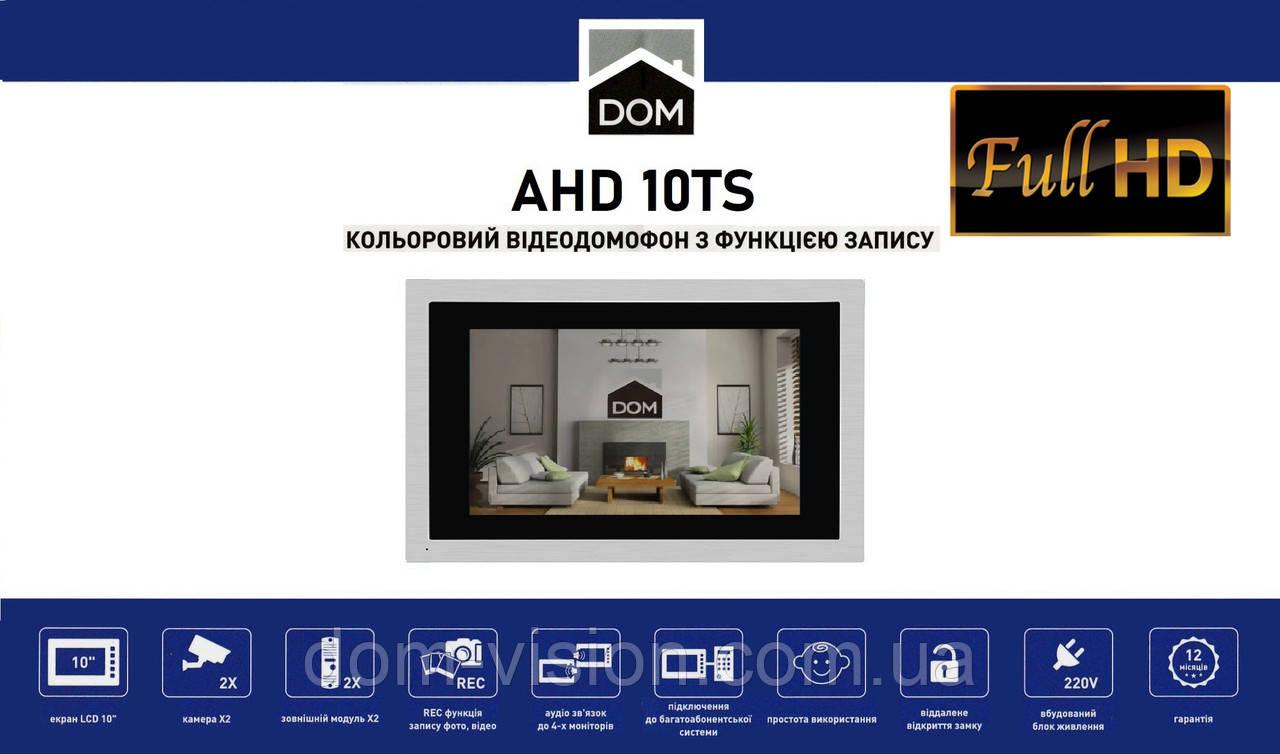 Видеодомофон DOM AHD 10 TS