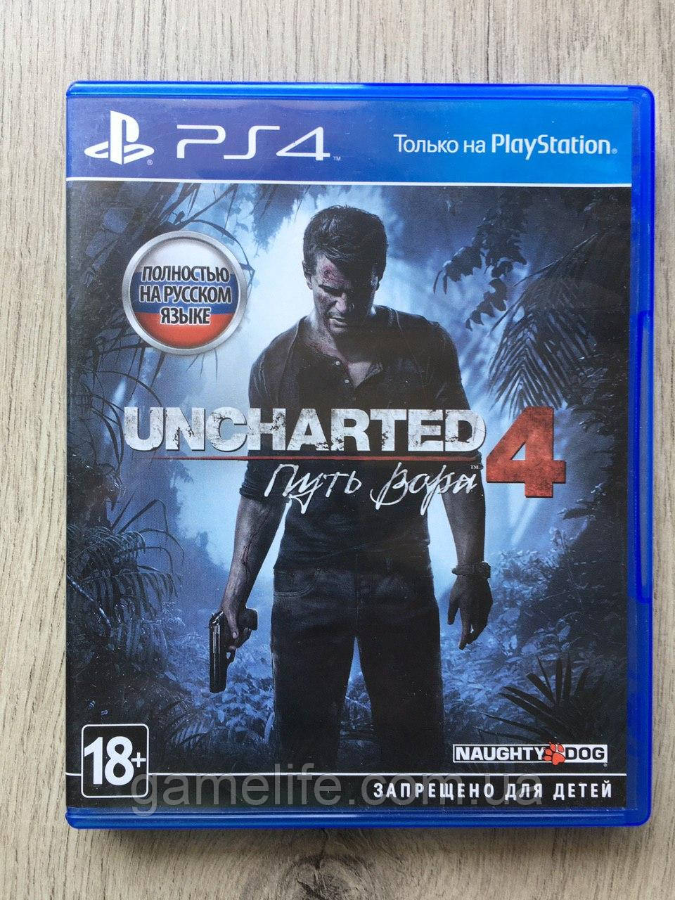 Uncharted 4 (рус.) (б/у) PS4