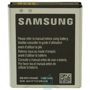 Аккумулятор Samsung EB-BG130ABE 1300 mAh G130 AAAA/Original тех.пакет