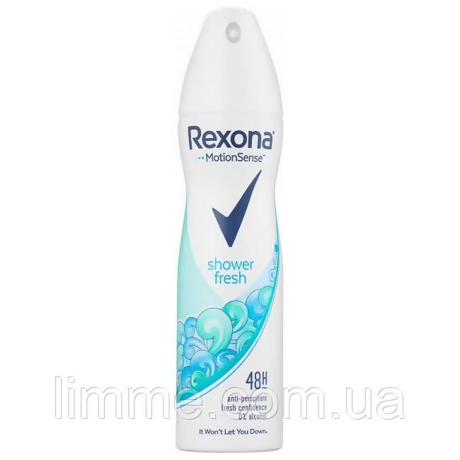 Дезодорант аерозольний Rexona Shower Fresh (Свіжість душу) 150 мл.