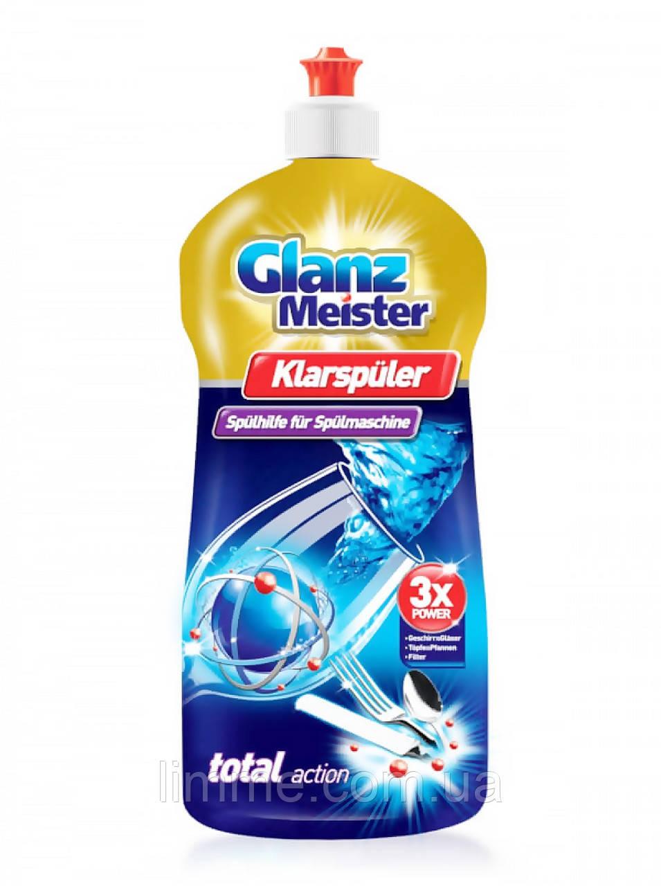 Ополіскувач для посудомийної машини та надання блиску посуд Glanz Meister Klarspuler 920 мл