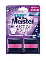 Таблетка для зливного бачка WC Meister Lavender Activ kraft 2in1 2*50 г (Лаванда)