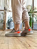 Кроссовки мужские Adidas Yeezy Boost 350 Tail Light. Стильные мужские кроссовки Адидас. , фото 1
