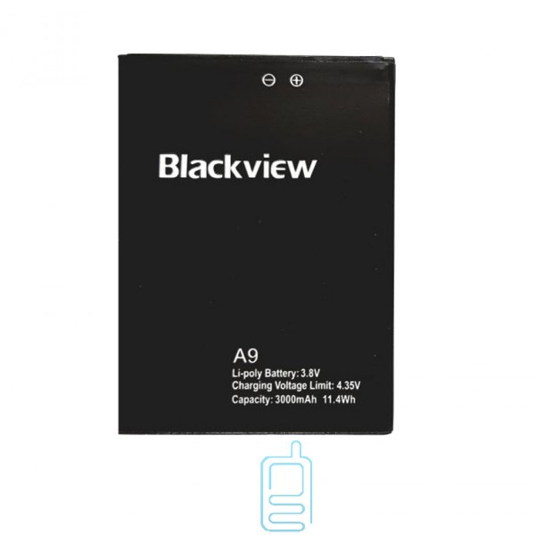 Аккумулятор Blackview A9 3000 mAh AAAA/Original тех.пакет