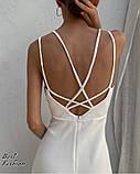 Летнее платье-комбинация на узкой бретеле с фигурной спинкой, 2цвета, Р-р.42-44, 44-46 Код 445Ц, фото 7