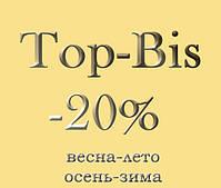 Top-Bis розпродаж