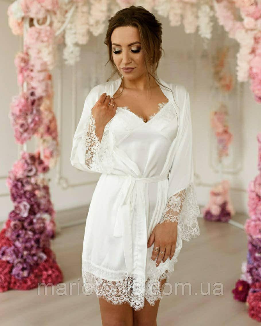 Шелковый комплект (Пеньюар+сорочка) Идеально подойдет на утро невесты!