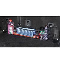 Сітка - органайзер в багажник автомобіля (СБ-25) 25*80 см