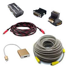 Відео та Аудіо кабелі, конвертери, адаптери
