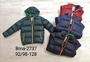 Стильные детские куртки для мальчика Гло-стори! Венгрия. 92-128 рост.