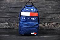 Рюкзак школьный, спортивный. Рюкзак в стиле Tommy Hilfiger
