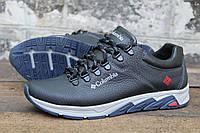 Демисезонная детская спортивная обувь из натуральной кожи 075 п