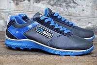 Демисезонная детская спортивная обувь из натуральной кожи Н - 45