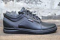 Демисезонная детская спортивная обувь из натуральной кожи М - 30