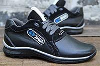 Демисезонная детская спортивная обувь из натуральной кожи М - 65