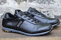 Демисезонная детская спортивная обувь из натуральной кожи П - 10