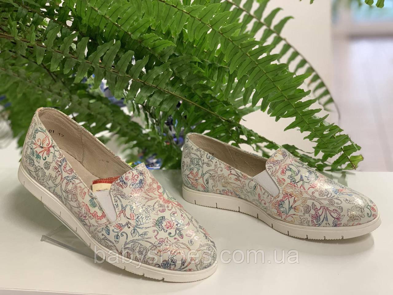 Туфли кожаные для девочки Берегиня 0776, ортопед р-р 36