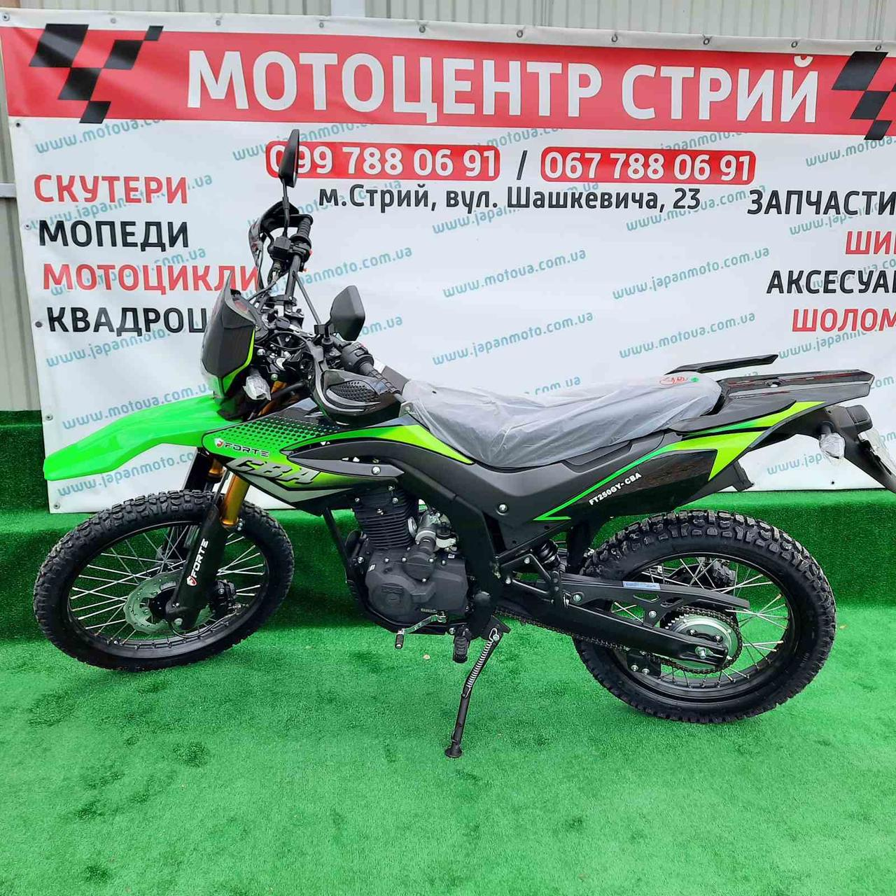 Forte FT-250 GY-CBA (зелений)