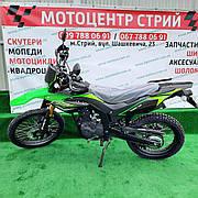 Мотоцикл Forte FT-250 GY-CBA (зеленый)