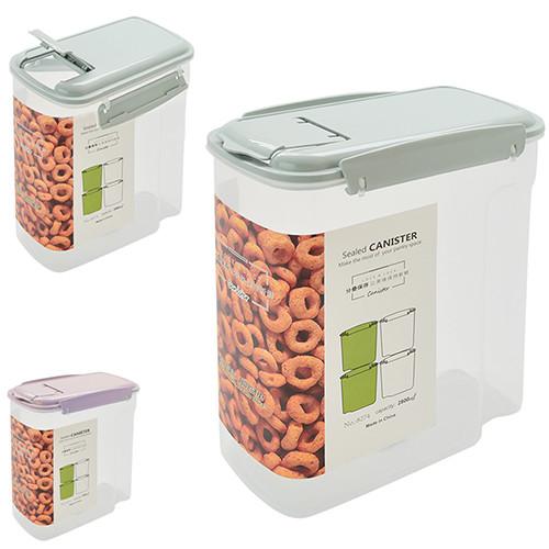 Контейнер пищевой 2.8л R30100 (48шт)