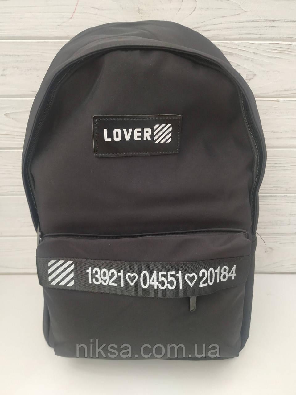 Рюкзак городской стильный  хорошее качество размер 30x40x15 черный