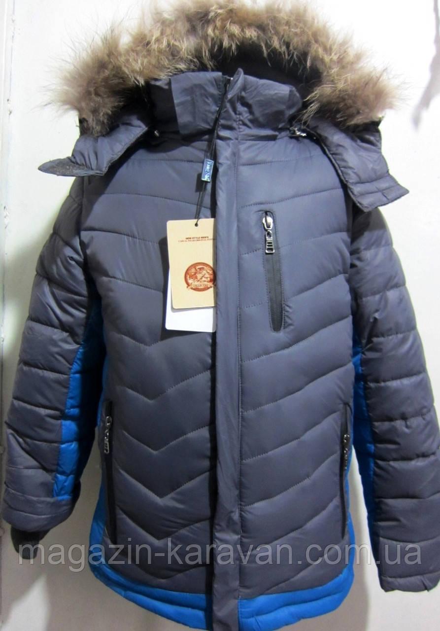 Зимняя куртка для мальчика. S25-1