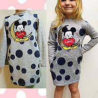 Платье детское туника теплая осенняя для девочки 116 (110,122)
