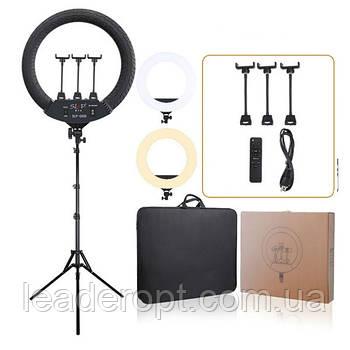 ОПТ Кільцева LED лампа SLP-G500 45см зі штативом і пультом