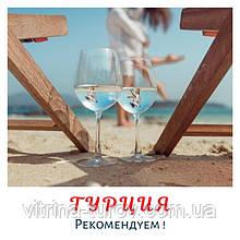 ТУРЦИЯ из Днепра - заверши июль феерично!