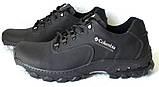 Мужские кожаные чёрные  кроссовки  треккинговая подошва, фото 4